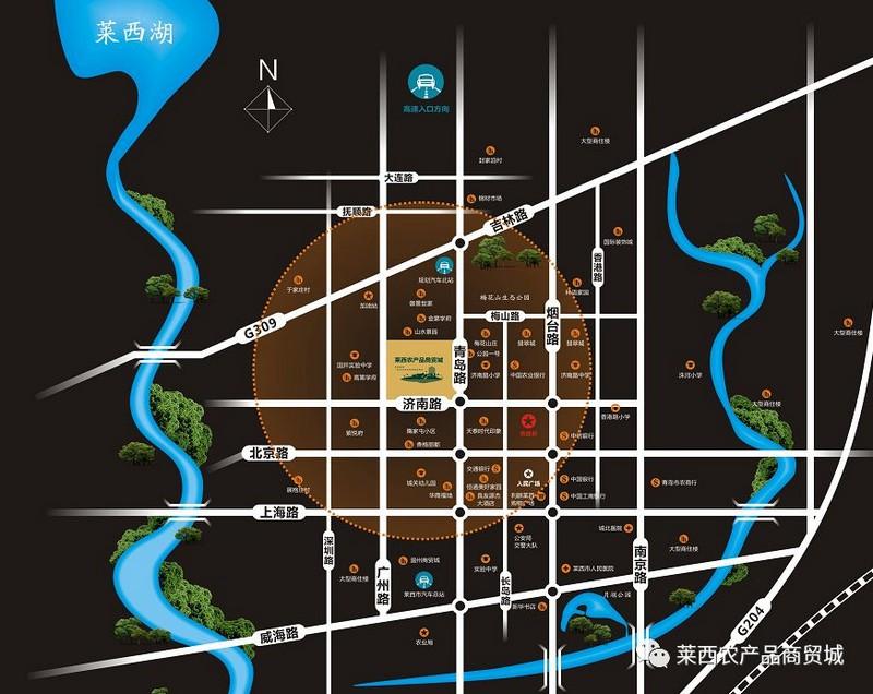 中农超莱西繁华里商业街