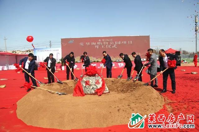 开工!莱西北京路和杭州路交叉路口以南将添商业新地标!
